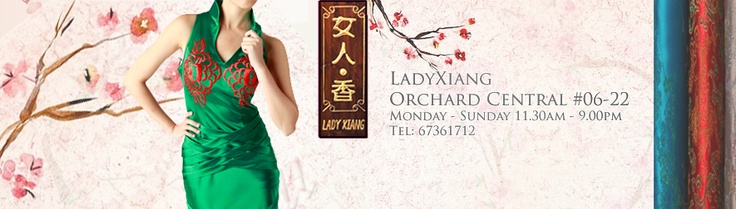 Lady Xiang 女人香