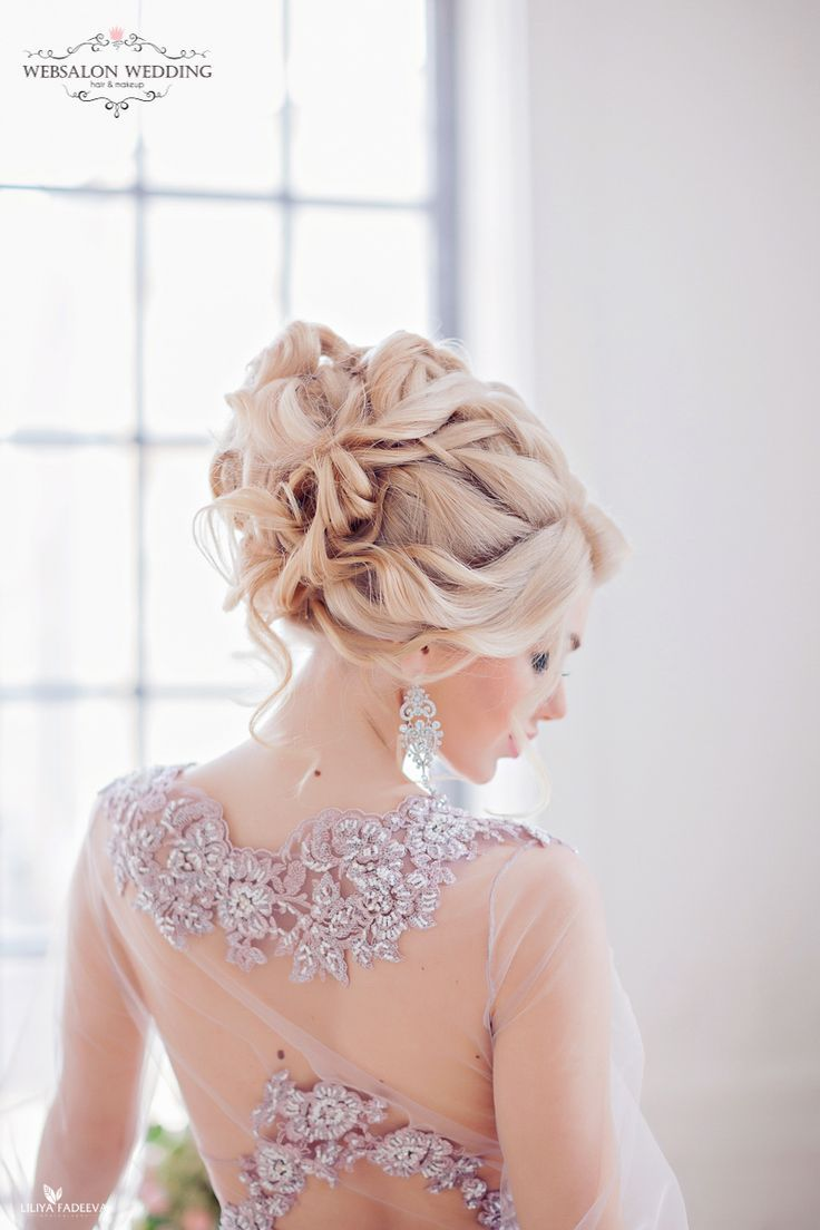 These bold wedding hairstyles featuring intricate updos and structured curls will fit perfectly into any glamorous wedding. The elaborate details found in these wedding hairstyles will be sure to impress your wedding guests while adding charm to your look. Check these styles out below to toget some alluring ideas for your wedding hairstyle! Featured Photographer: […]