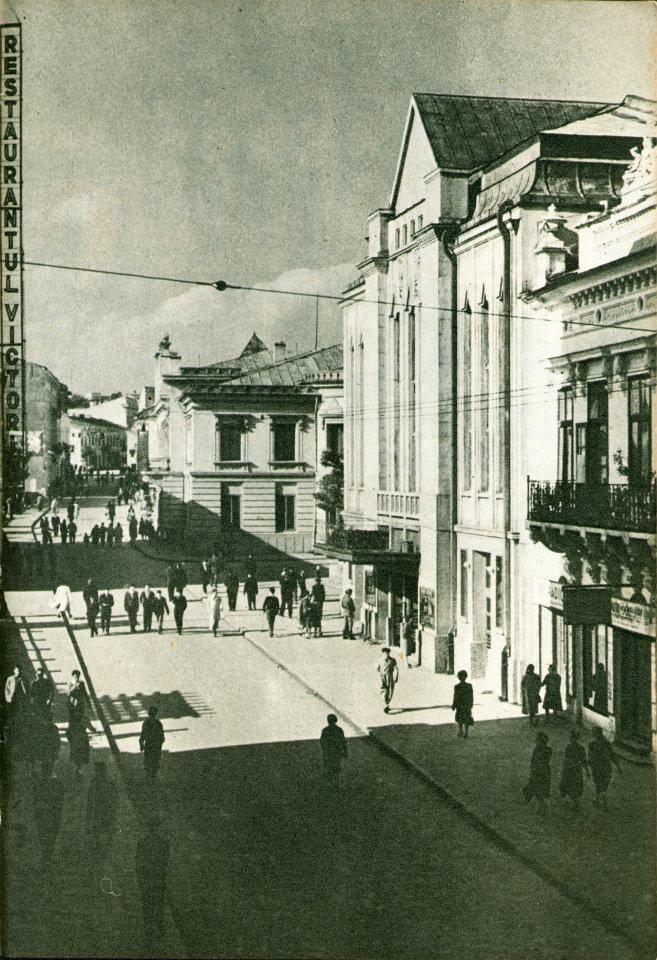 Vechiul cinematograf Trianon pe Strada Lapusneanu, anii 1950, Iasi, Romania