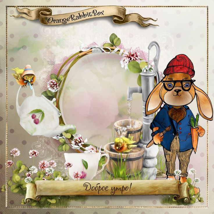 Как и обещала в прошлом посте, делюсь с вами продолжением истории создания бренда Orange Rabbit Box (Коробка Рыжего Кролика). Все иллюстрации и дизайн были созданы для оформления аккаунта https://vk.com/orangerabbitbox 🐰 Постольку поскольку группа была создана заказчиком для  креативных и творческих людей, то  герой и оформление группы были созданы в том же ключе. Каждая картинка-шаблон поста, маленькая история. Сегодня кролик путешествует по музеям, завтра смотрит кино с кружечкой чая…