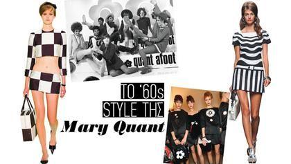 Αντιγράψτε το λουκ των μεγαλύτερων fashion icons | μοδα , news & super trends | ELLE