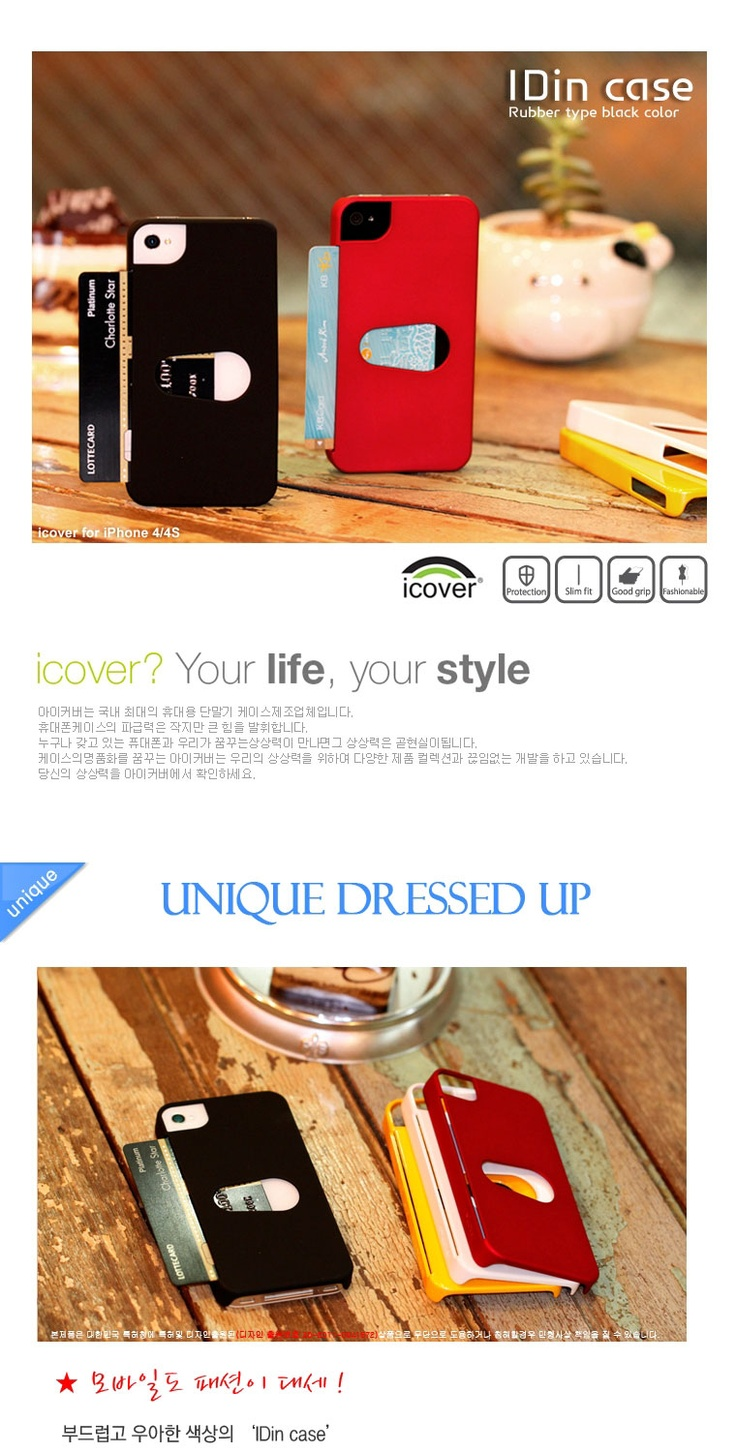 icover idin iphone 4s card case