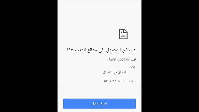 نادي العرب On Twitter Incoming Call Screenshot Incoming Call Connection