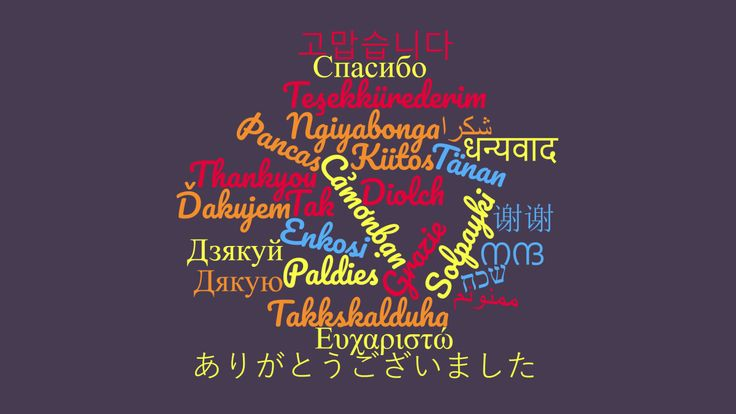 Learn to say thanks in 26 different languages, from A-Z!  #thankyou #love #happy #mothersday #thanks #smile #language #english #vocabulary #words #languagelearning #learn #speech #languages #world #korean #translation #nonfluency #englishlanguage #chinese #writing #speaking #word