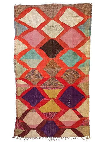 Moroccan Rug online now at MARR-KETT