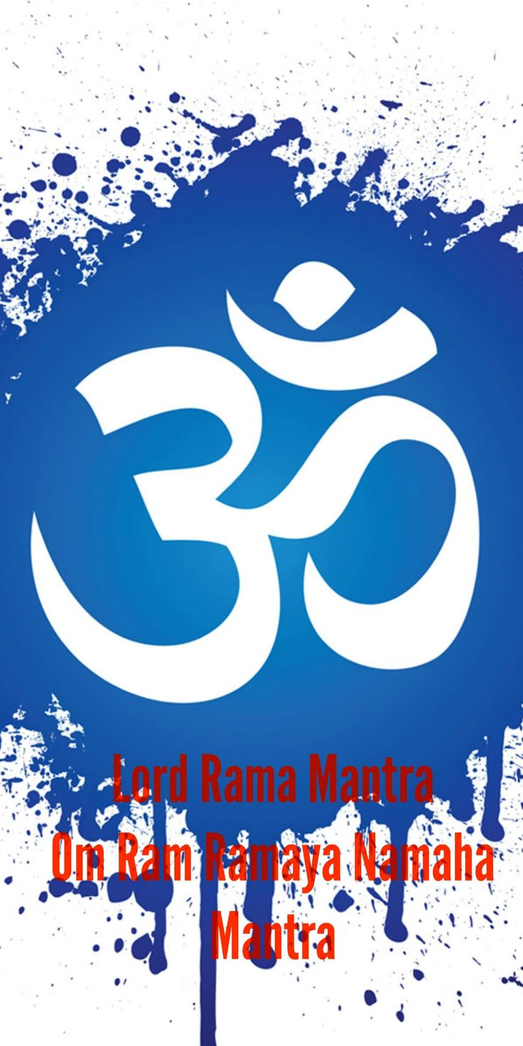 379 best mantra images on pinterest spirituality mantra and lord rama mantra om ram ramaya namaha mantra meaning benefits fandeluxe Image collections