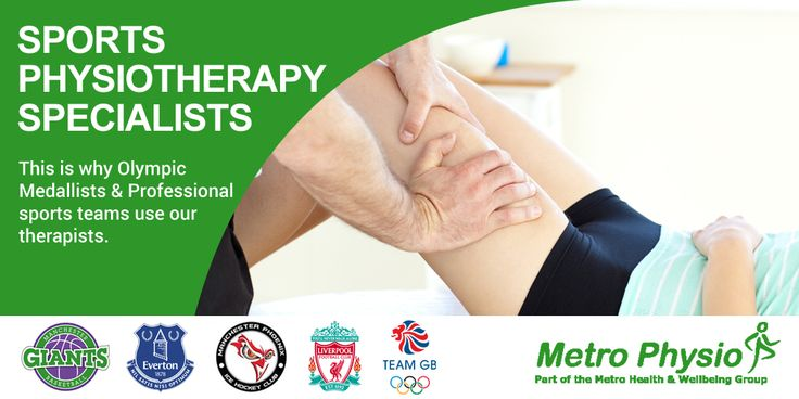 Do You Need A Sports Physiotherapist? Metro Physio www.metrophysio.co.uk