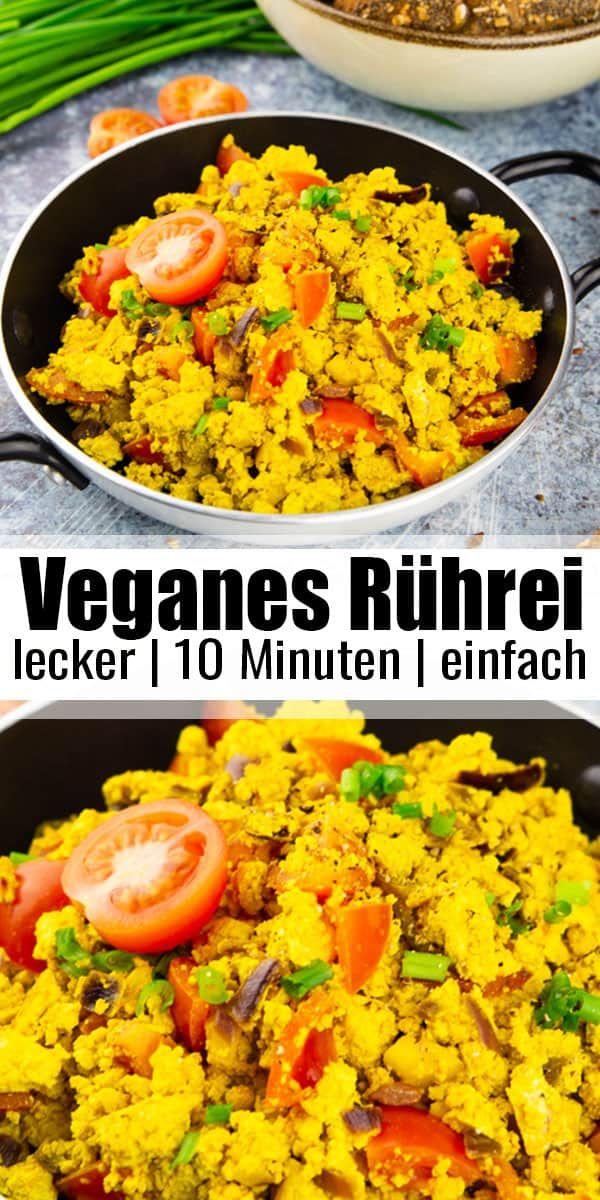 Veganes Ruhrei Mit Tomaten Und Schnittlauch Rezept Ruhrei Mit Tomaten Gesunde Vegane Rezepte Ruhrei