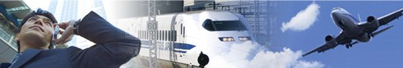 Hyperdia- Bullet train schedule, direction, and prices