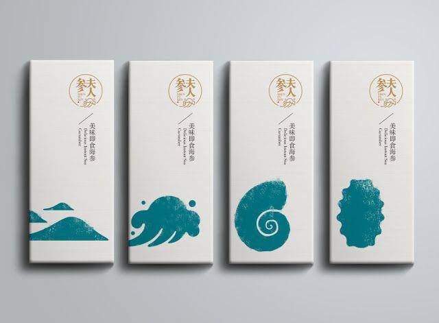 Shen傅仁人參產品包裝上的世界 - 創意包裝設計廊