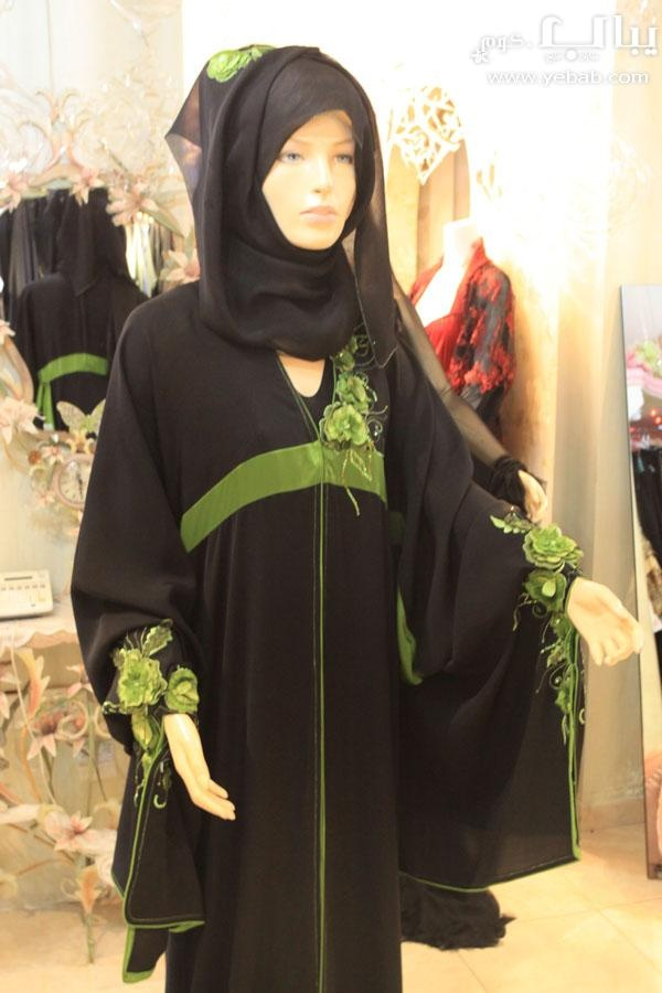 I love this green...really pretty, like for Eid or to wear over a gown to a party