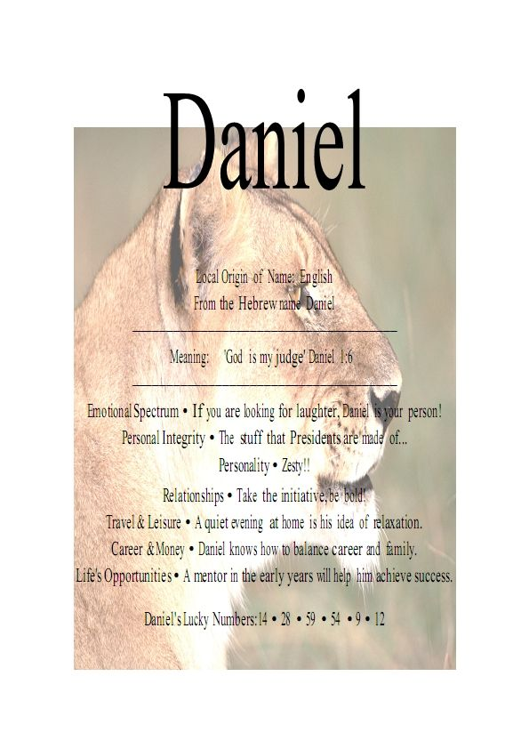 Daniel name means god is my judge | our name meanings ... - photo#45