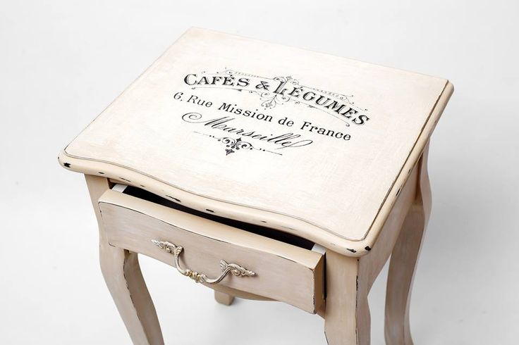 Работа Людмилы - столик После переделки.