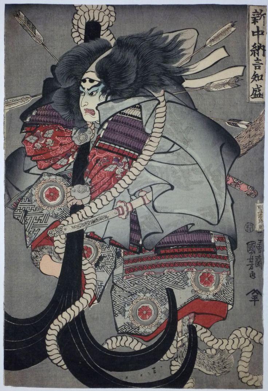Design published by Yamashiroya Heisuke, c.1845. Ex Robinson collection and illustrated by him in colour in Kuniyoshi, Phaidon, 1982, pl.13 SIf.7. Signed Ichiiyusai kuniyoshi ga. HOKUSAI (1797-1861)