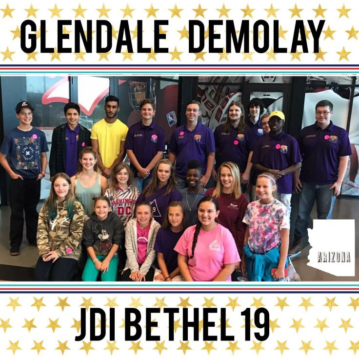 Today Bethel 19 held our first prospect event of the new term. We had a blast ice skating, making new friends and eating yummy chili cheese fries. We even found our local DeMolay chapter. #jdibethel19phx #azmasonicyouth