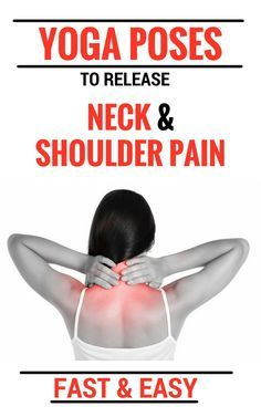 Yoga poses to release neck pain...I know them, I just need to remember to DO them.  Regularly.