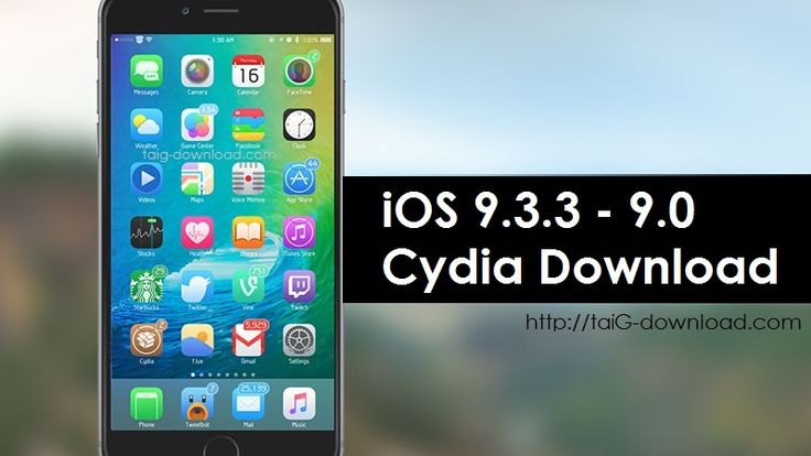 how to download bbm on iphone using cydia