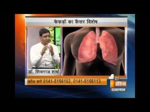 Lung cancer: Stages, symptoms and causes | Segment 1 | Health First 0| Dr. Shivraj Sharma - WATCH THE VIDEO   *** symptoms of lung cancer ***   Lung cancer and smoking often, but not always, go hand in hand. As lung cancer stages advance, lung cancer symptoms include coughing, wheezing, shortness of breath, and bloody mucus. Treatment. Lung cancer and smoking often, but not always, go hand in hand. As...