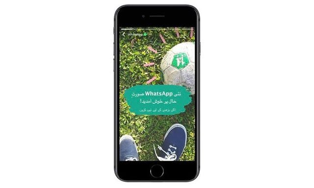 WhatsApp introduced its new estate feature for Android and iOS users    Now this company has also offered this feature for the desktop version of this app.  This feature was being used for the last three months on the feature of the Wats app and it has finally been released for the Wats app web.  Read More:   WhatsApp Include Facebook Styled Colorful Text Status  This new estate feature is part of the updated version of the Whatsapp app and users can easily use it.  Now people who use…
