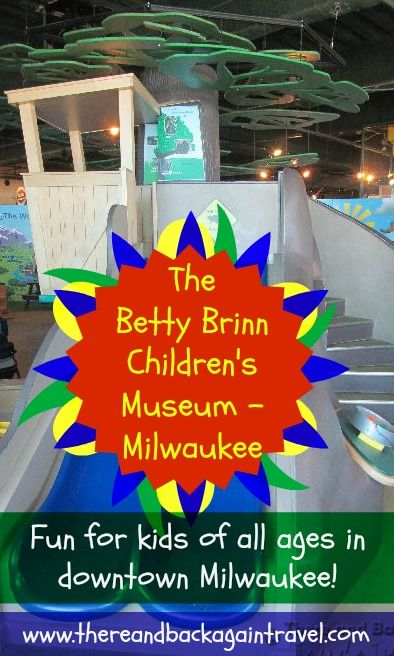 The Betty Brinn Children's Museum in downtown Milwaukee is one of the best that we have been to! It has interactive exhibits that