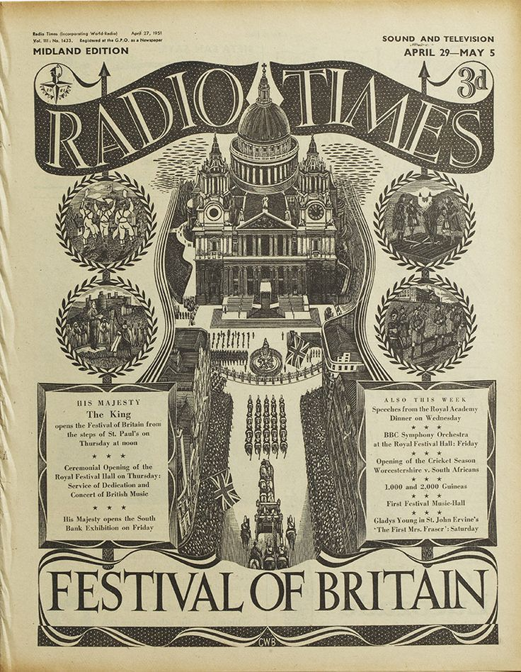 Radio Times cover for the Festival of Britain, 1951. See more at the Museum of London from tomorrow!