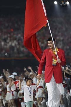 Yao Ming - Beijing 2008