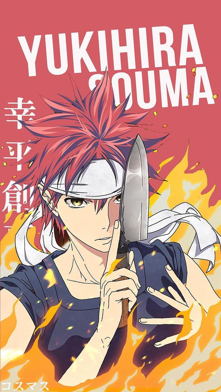Yukihira Souma Anime mangas, Dessin, Anime japonais