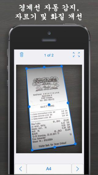 iScanner - 여러 페이지의 문서, 영수증, 메모를 고화질 PDF로 빠르게 스캔하세요. 이메일로 전송하거나 인쇄하세요 ITCom Apps 스캔 스캐너