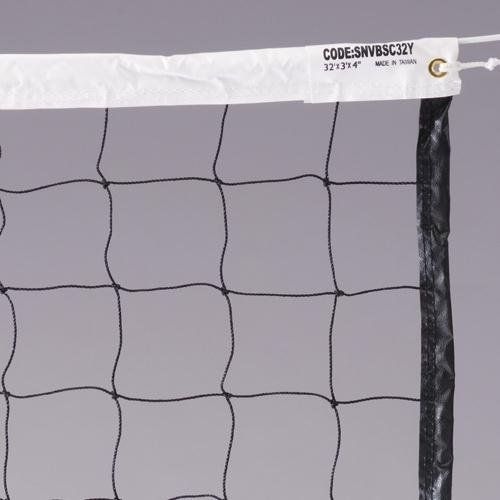Macgregor Sport Volleyball Net « Ever Lasting Game