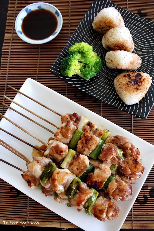 Yakitori with Yaki Onigiri (Japanese Grilled Chicken Skewers with Grilled Rice Balls) | To Food with Love