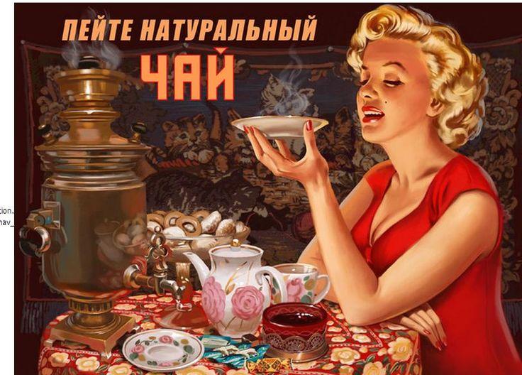 pin - up ::: альбом Ретро-картинки в стиле Пин-Ап ::: КРЕАТИВ » Рисунки / фентези / фото 29076710 812 x 583 io.ua