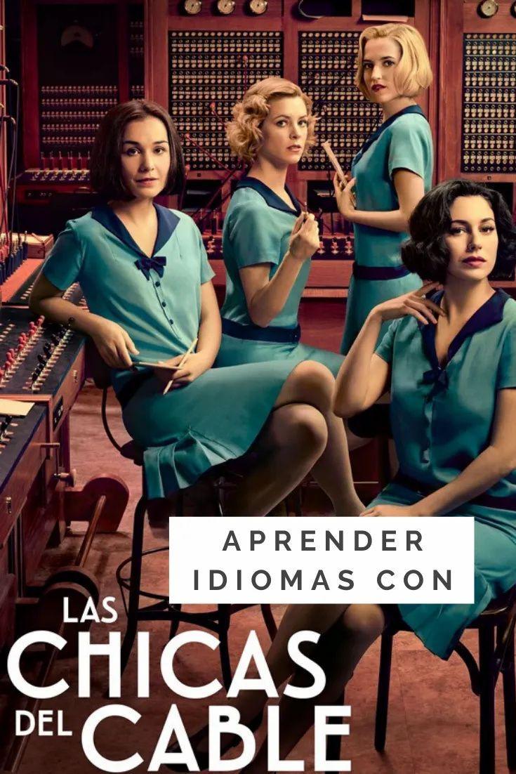 Las Chicas Del Cable Una Serie Que Hay Que Ver Chilena Errante Las Chicas Del Cable Chicas Series De Netflix