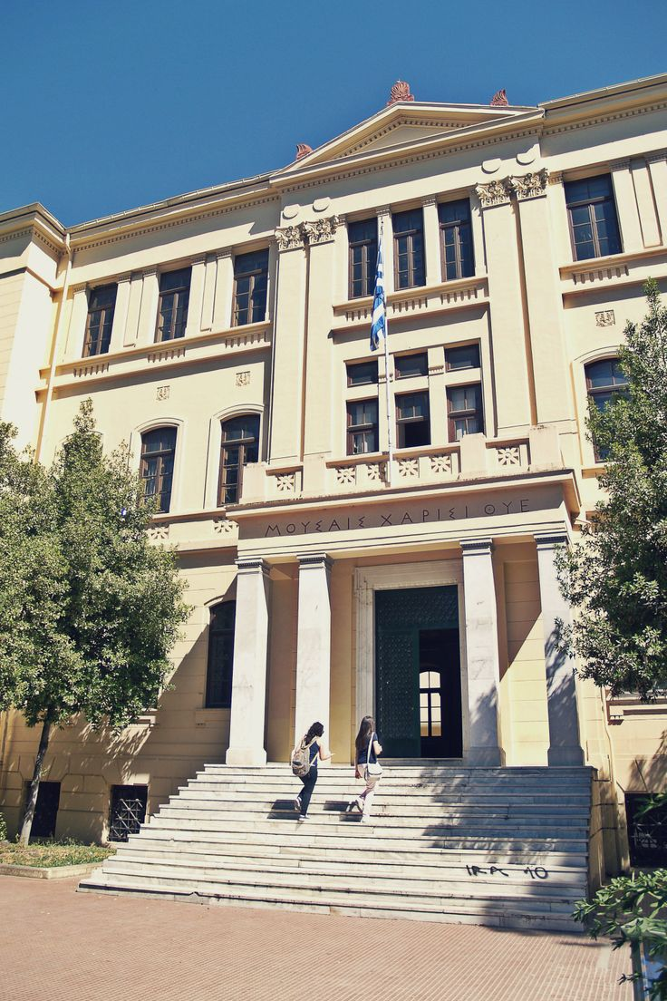 The old Faculty of Philosophy is the first building of the Aristotelian University that was founded in 1927. This building is 40 years older as it was built in 1887 as the Public Preparatory School. (Walking Thessaloniki, Route 04 - Galerius)