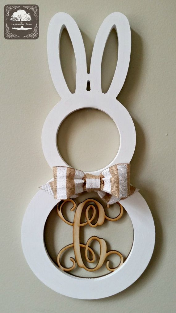Door Hanger - Wooden Bunny Shape with Laser Cut Insert - Easter Bunny - Peter Cottontail- Bunny Rabbit - Easter Wreath - Nursery -Easter 18""