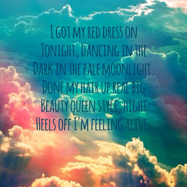 Lana Del Rey Summertime Sadness lyrics.
