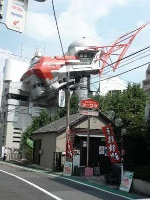 Aoyama Technical School – Tokyo, Japan - Atlas Obscura
