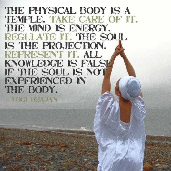 Body Present Mind Absent Quotes: 127 Best Images About Yogi Bhajan Inspiration On Pinterest