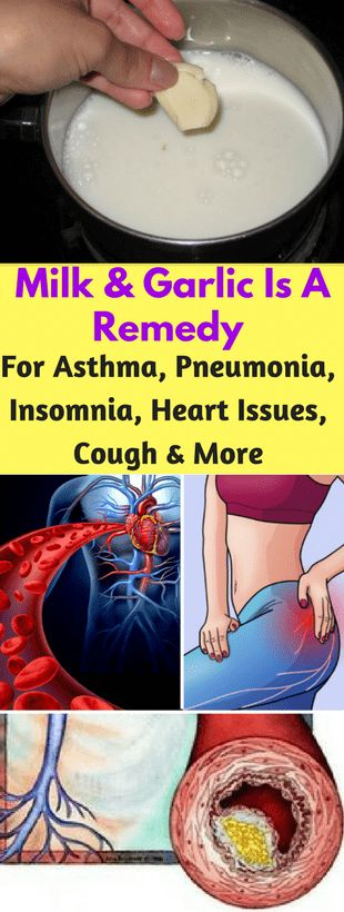 Milk & Garlic Is A Remedy For Asthma, Pneumonia, Insomnia, Heart Issues, Cough & More...!!! - All What You Need Is Here #insomniaremedies