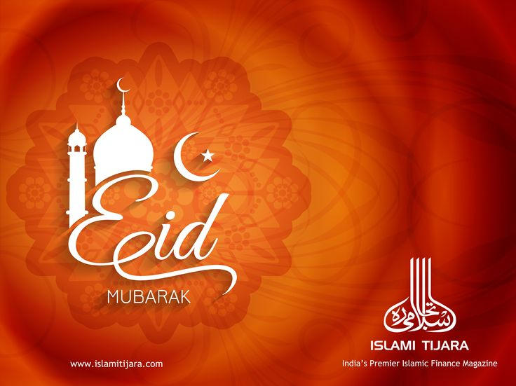 May this Eid bring peace, happiness and prosperity in our lives. Ameen....!!!!!