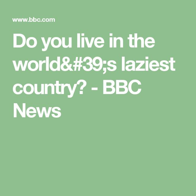 Do you live in the world's laziest country? - BBC News