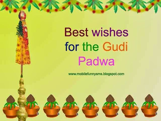 GUDI PADWA, GUDI PADWA 2015, GUDI PADWA IMAGES, gudi padwa marathi sms, GUDI PADWA MESSAGES, GUDI PADWA SMS, gudi padwa sms in hindi, gudi padwa sms in marathi, GUDI PADWA WISHES, HAPPY GUDI PADWA, MARATHI SMS