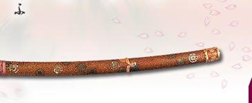 公益財団法人 日本美術刀剣保存協会