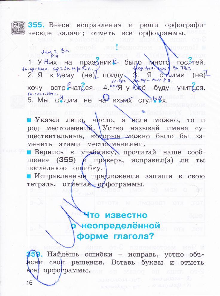 Конспект уроку із зарубіжної літератури 5 клас позакласне читання г.к.андерсен соловей