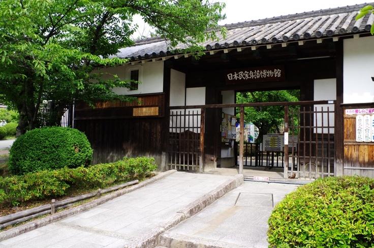 """Nagaya-mon"" gate from Fuse, Osaka"