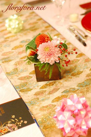 guest table small flower & obi