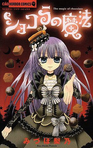 Chocolate witch Band 1. Genre: Mystery -Age: 13.   http://www.mangaguide.de