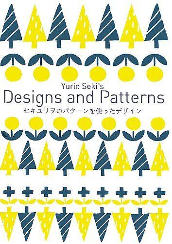 セキユリヲのパターンを使ったデザイン:Amazon.co.jp:本