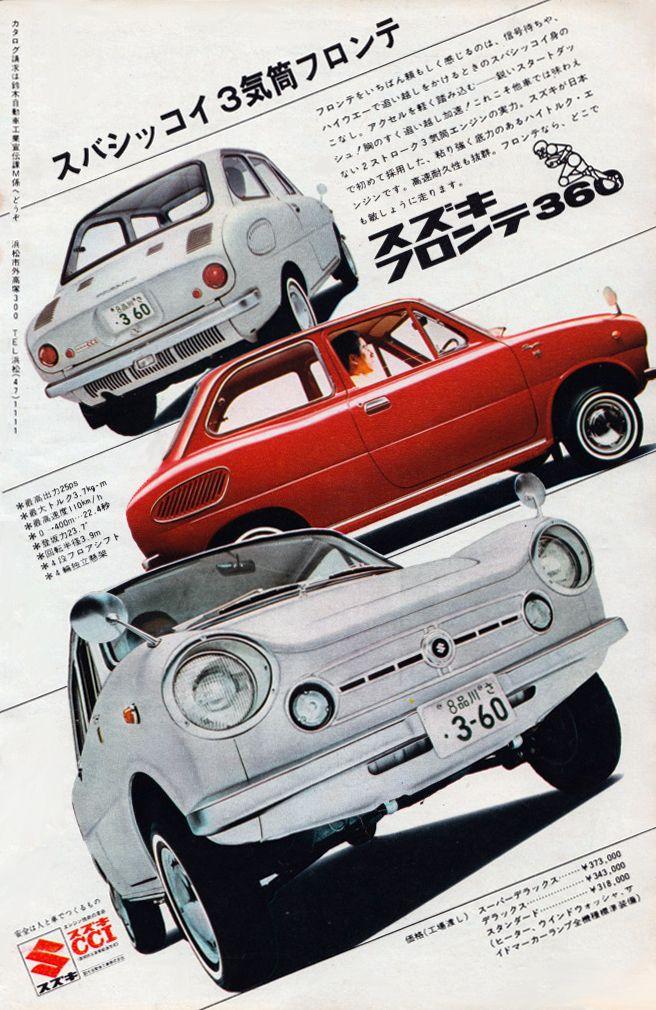 """""""Suzuki Frontera 360"""" Ad (1960)"""