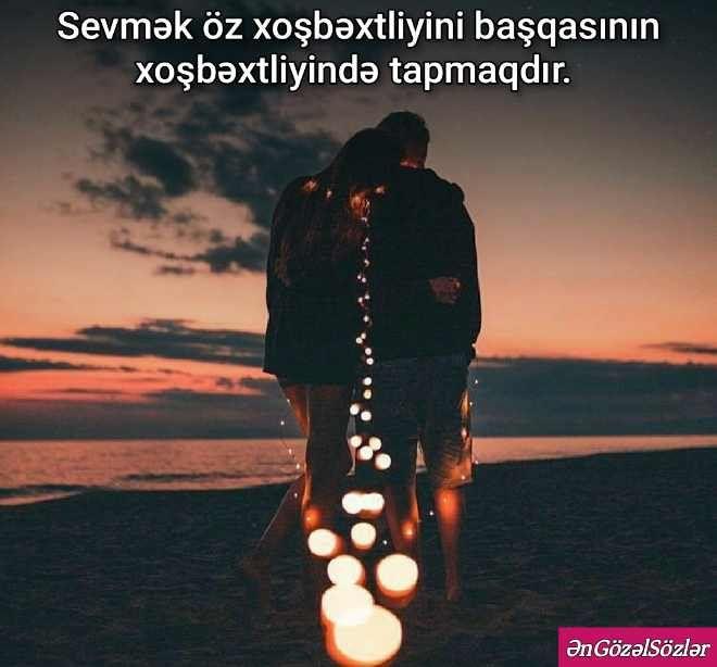Pin By Butun Movzular On Love Celestial Sunset Celestial Bodies