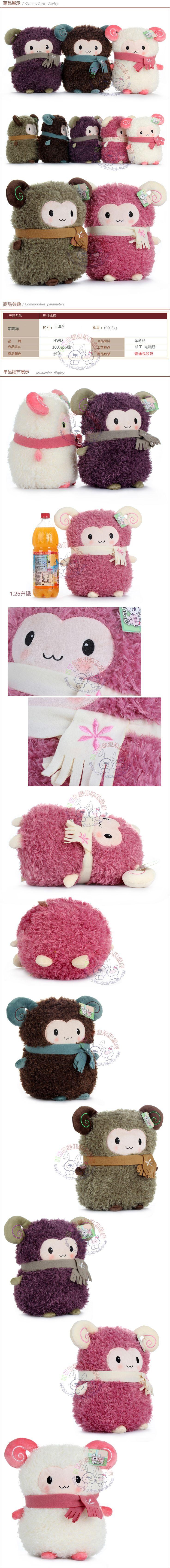 嘟嘟羊驼毛绒玩具 羊公仔娃娃大号 手捂暖手抱枕 可爱玩偶 礼物-tmall.com天猫